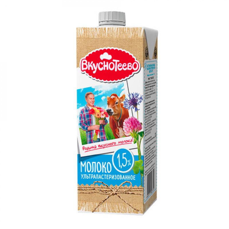 Молоко ультрапастеризованное Вкуснотеево 1, 5%, 950 гр