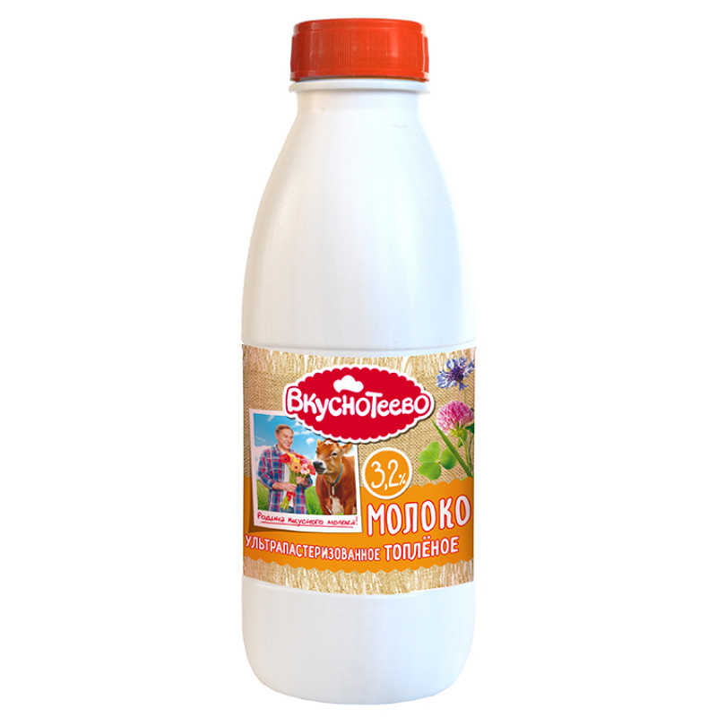 Молоко топлёное Вкуснотеево ультрапастеризованное 3, 2%, 900 гр