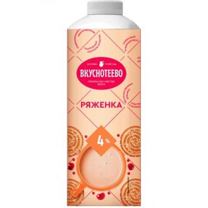 Ряженка Вкуснотеево 4%, 900гр
