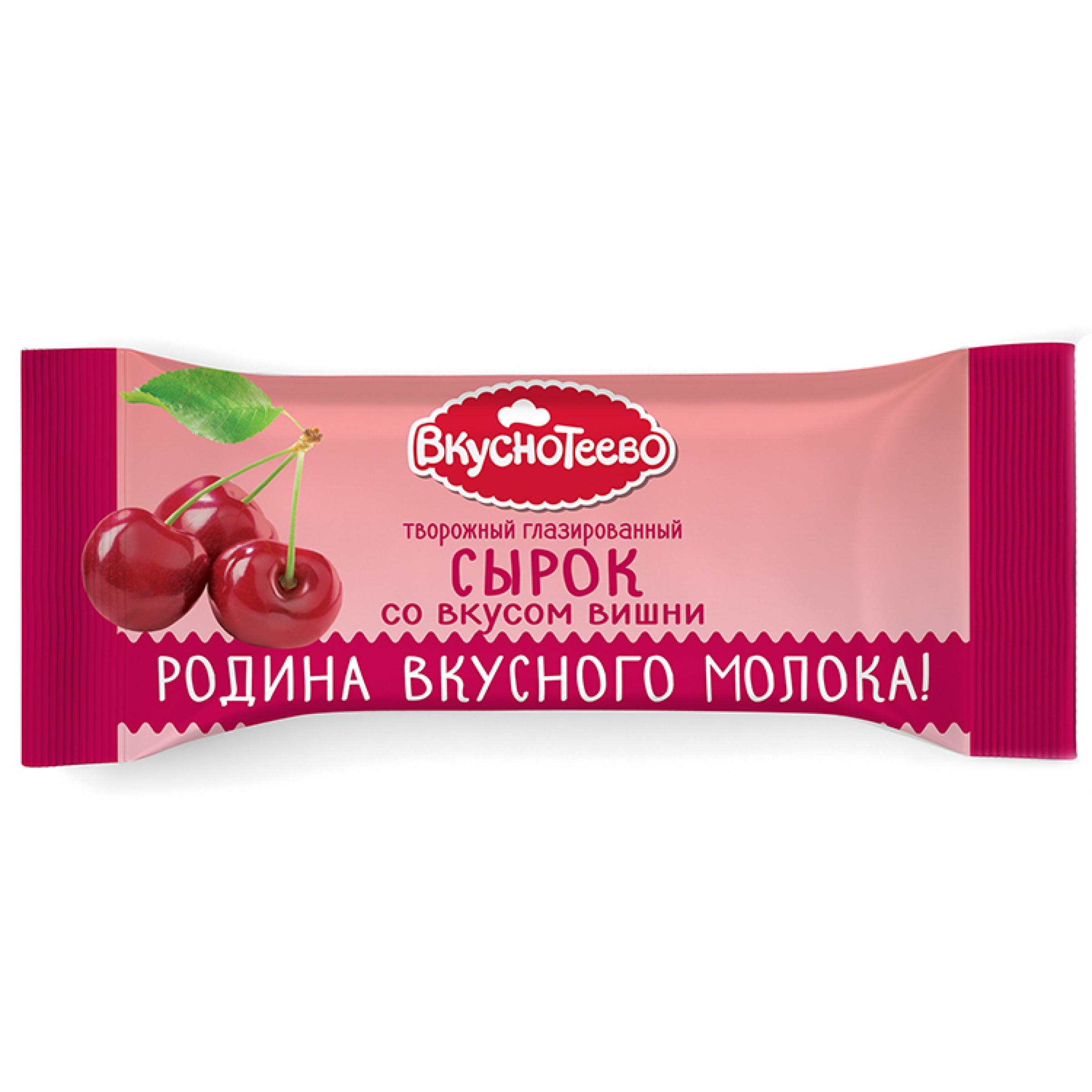 """Сырок глазированный """"Вкуcнотеево"""" 23% со вкусом вишни, 40 г"""