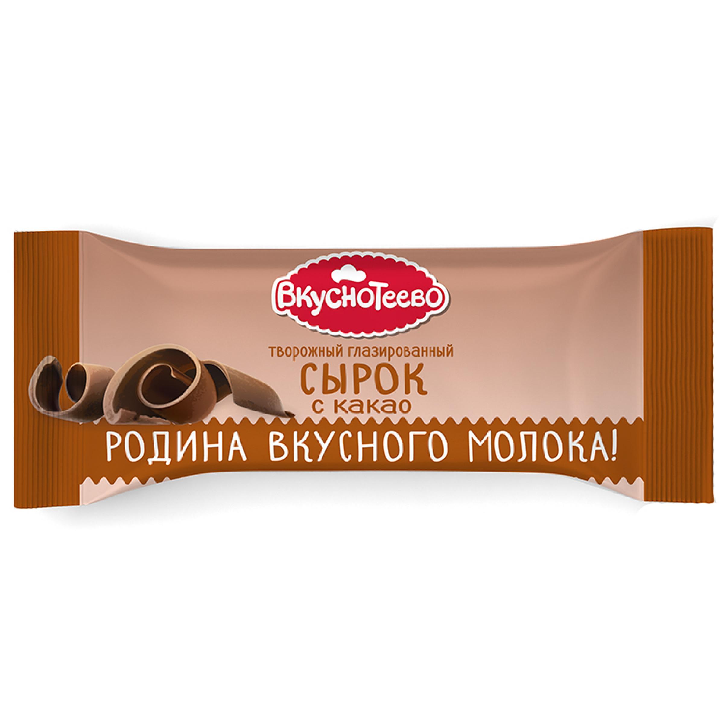 """Сырок глазированный """"Вкуснотеево"""" 23% Какао, 40гр."""