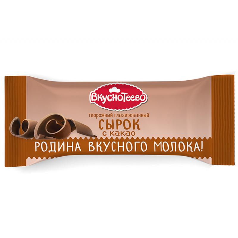 Сырок творожный глазированный Какао Вкуснотеево 23%, 40гр
