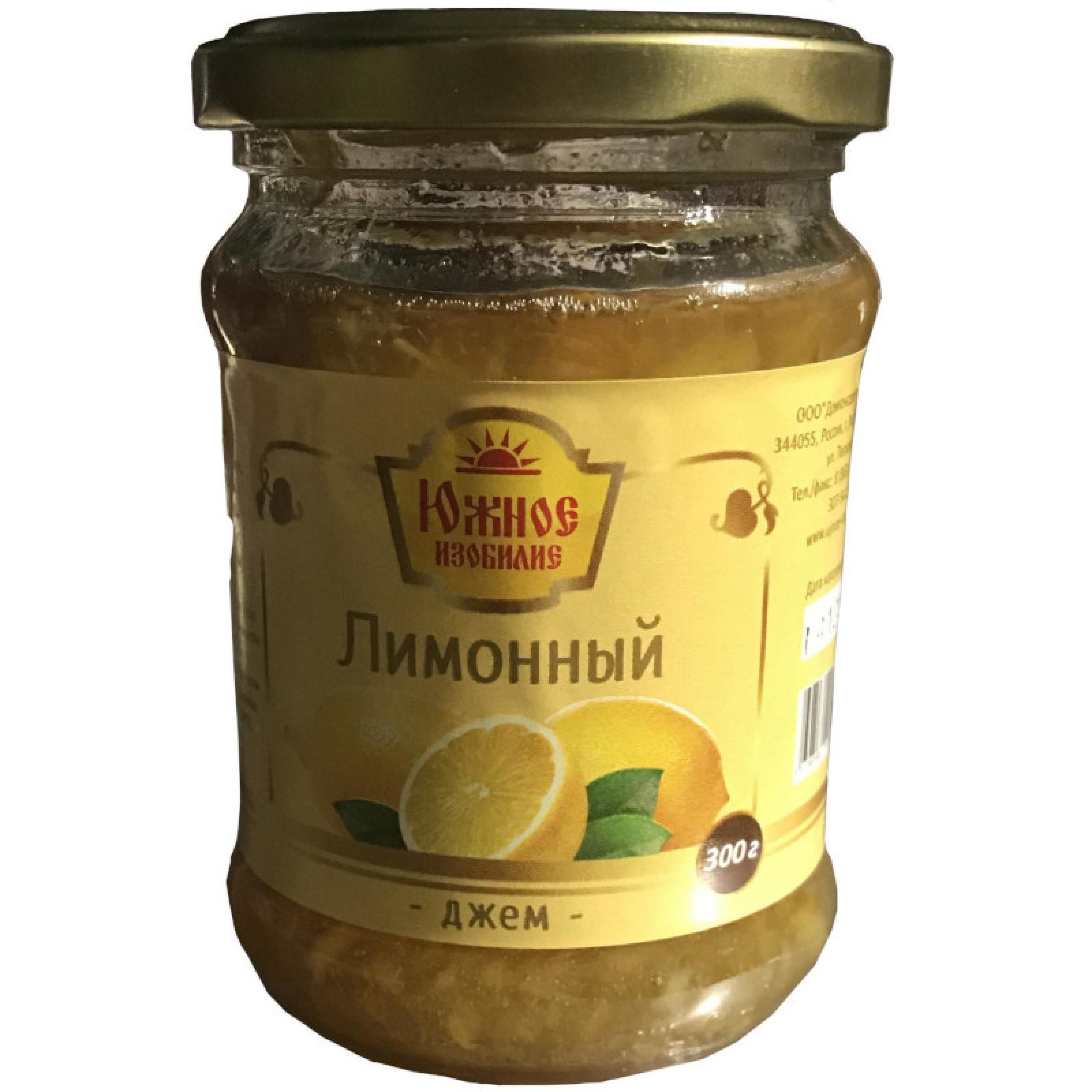 Джем Лимонный Южное Изобилие, 300гр