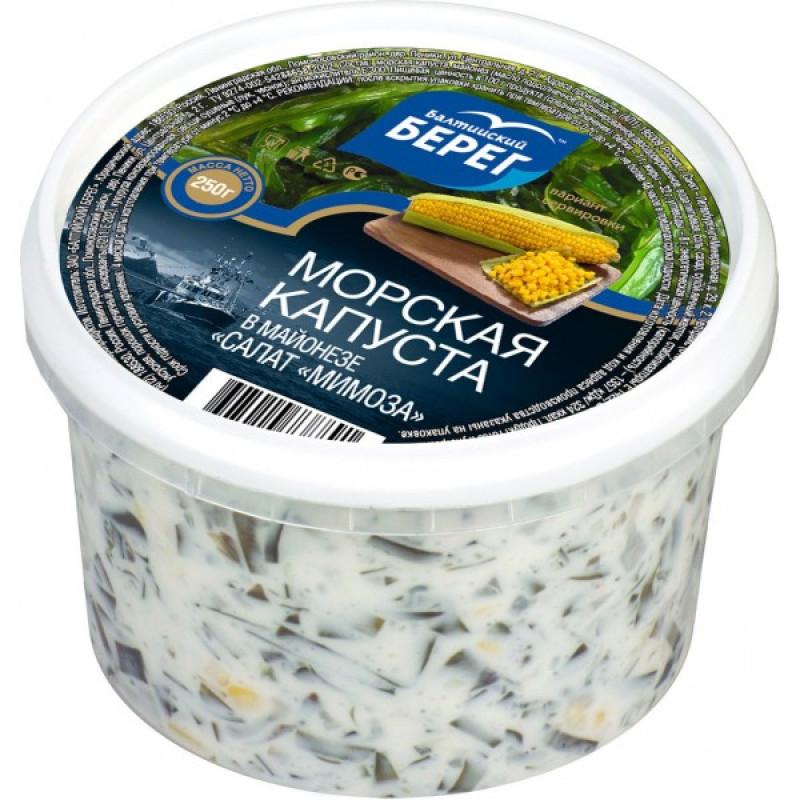 """Салат из морской капусты """"Мимоза"""" Балтийский берег, 250гр."""