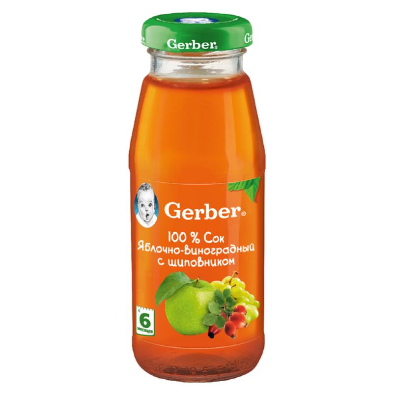 Сок Gerber яблочно-виноградный с шиповником осветленный с 6мес, 175 мл