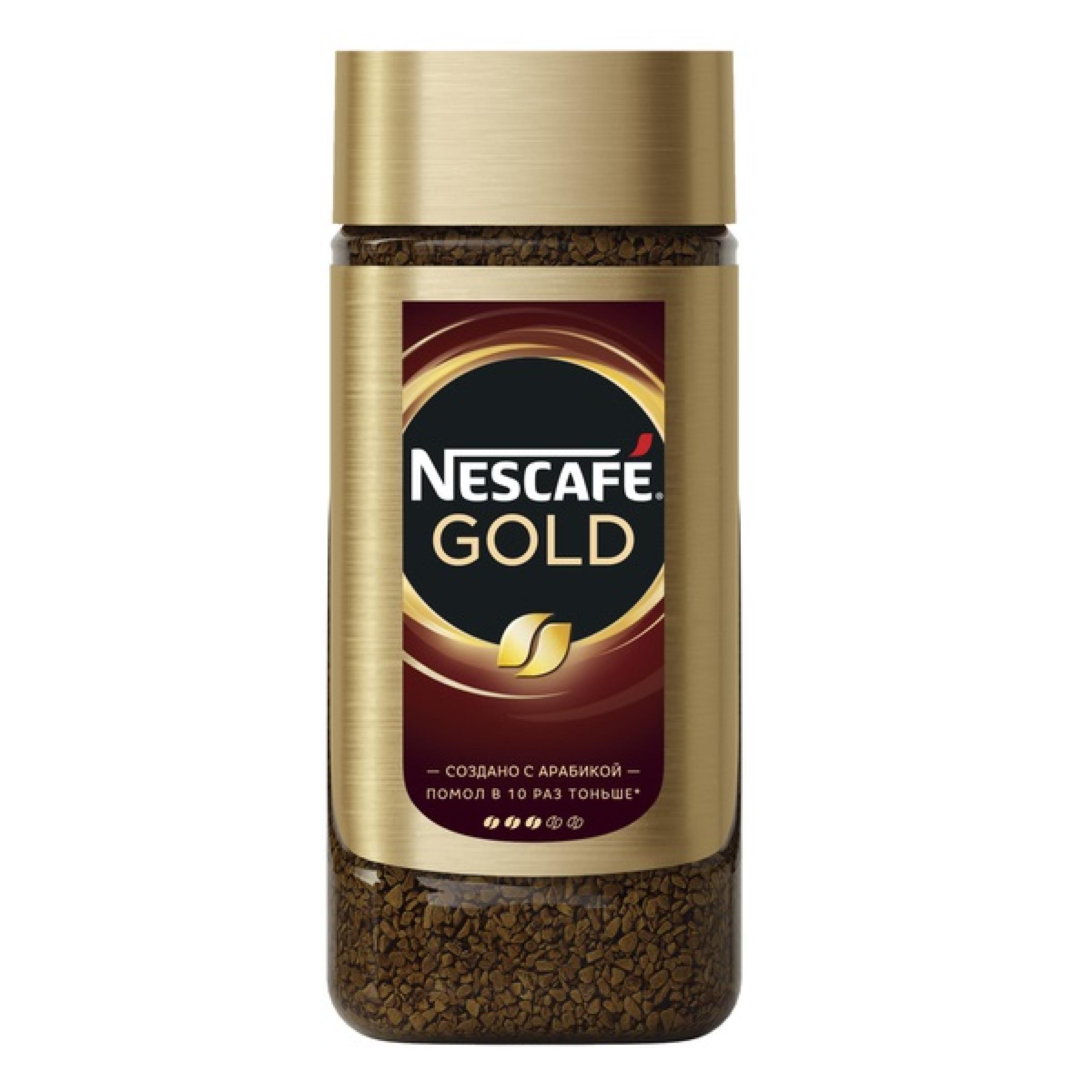 Кофе Nescafe® Gold 100% натуральный растворимый сублимированный, 95 г