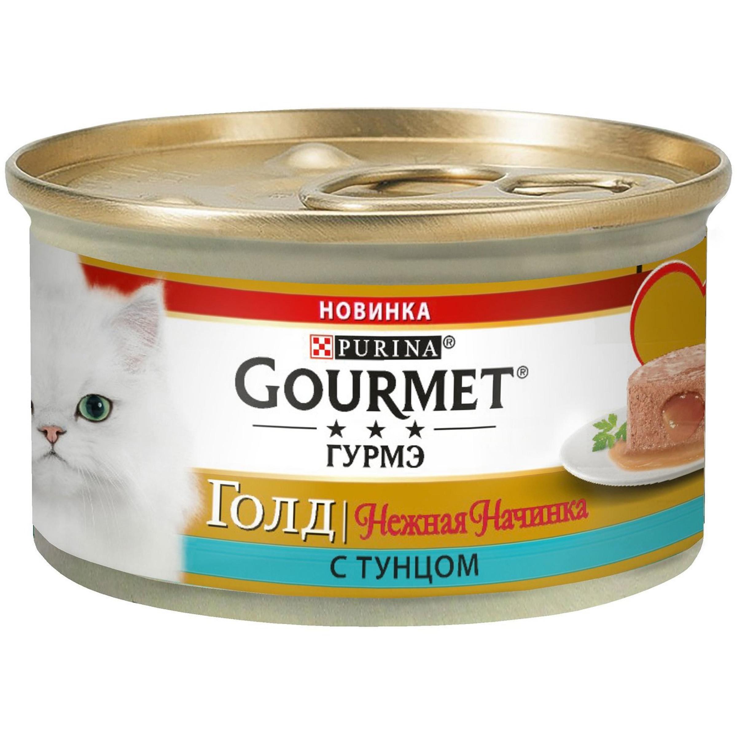 Влажный корм Gourmet Голд Нежная Начинка для кошек Тунец, 85 гр