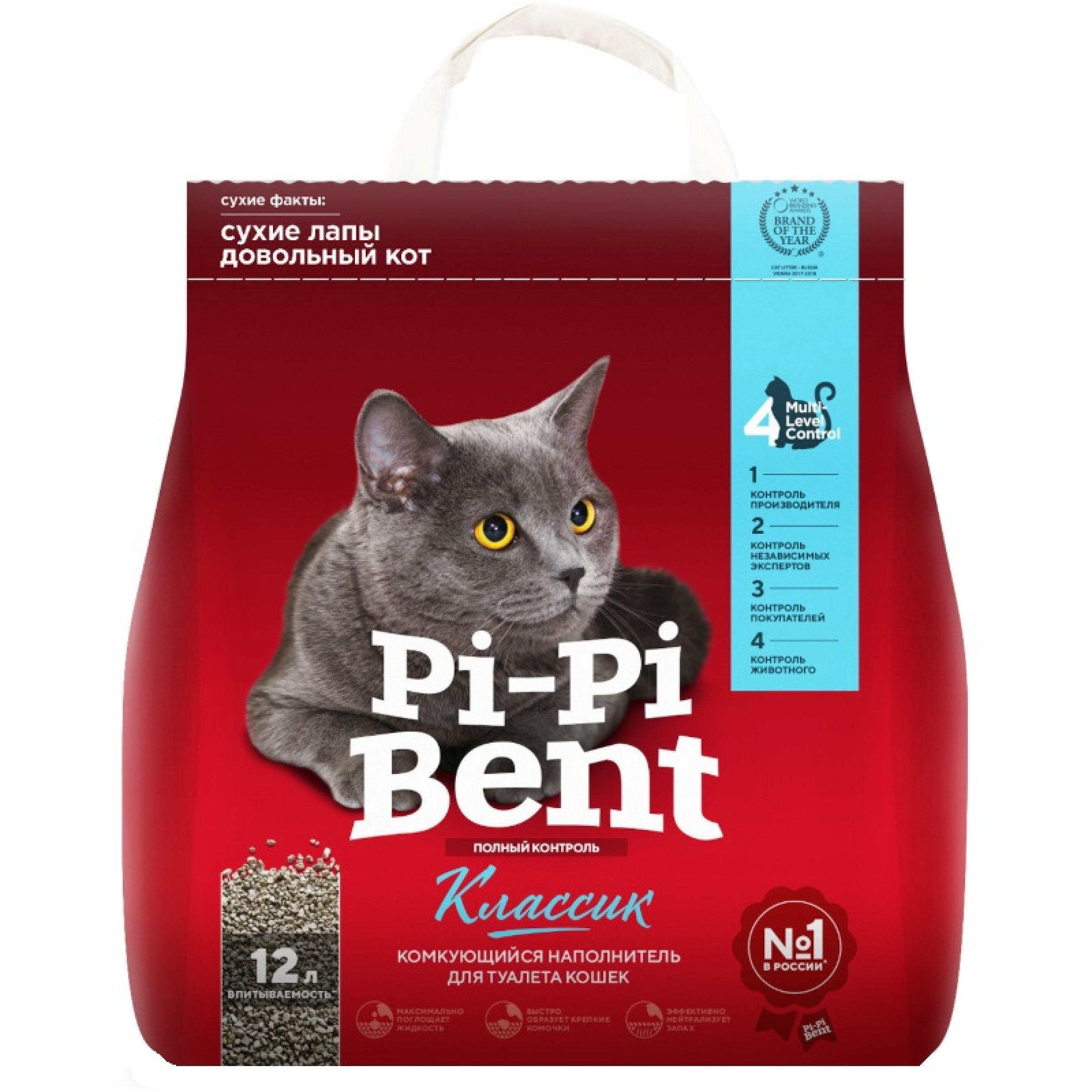 Наполнитель Pi-Pi Bent Classic комкующийся, 5 кг