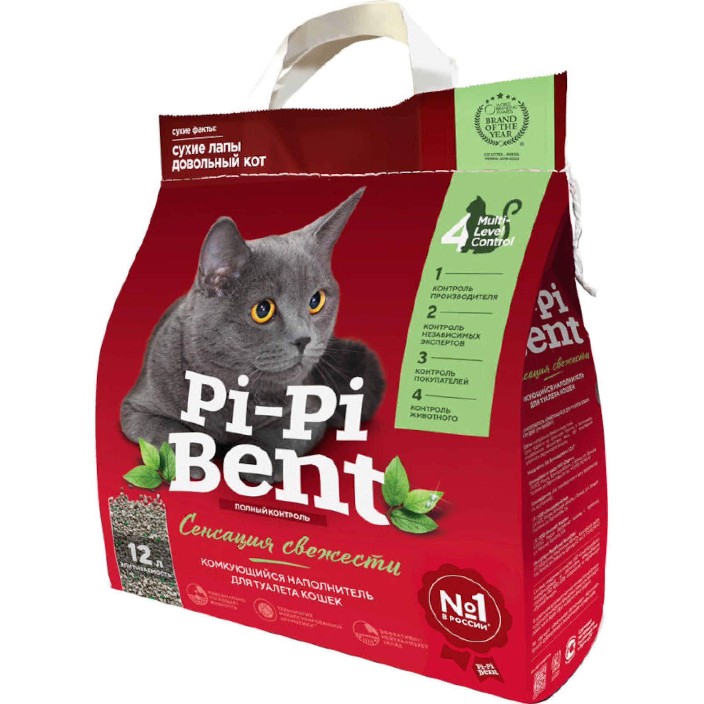 Наполнитель Pi-Pi Bent Сенсация свежести комкующийся, 5 кг