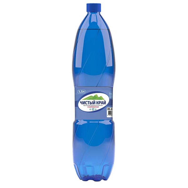 Питьевая вода ЧИСТЫЙ КРАЙ газированная, 1, 5л
