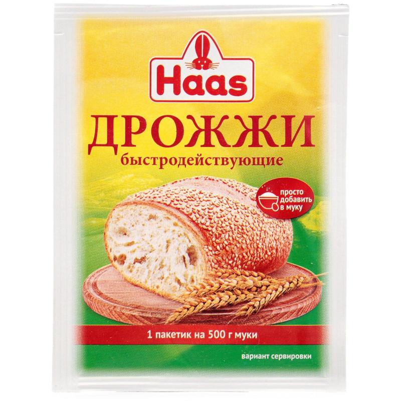 Дрожжи Haas сухие пекарские, 7гр