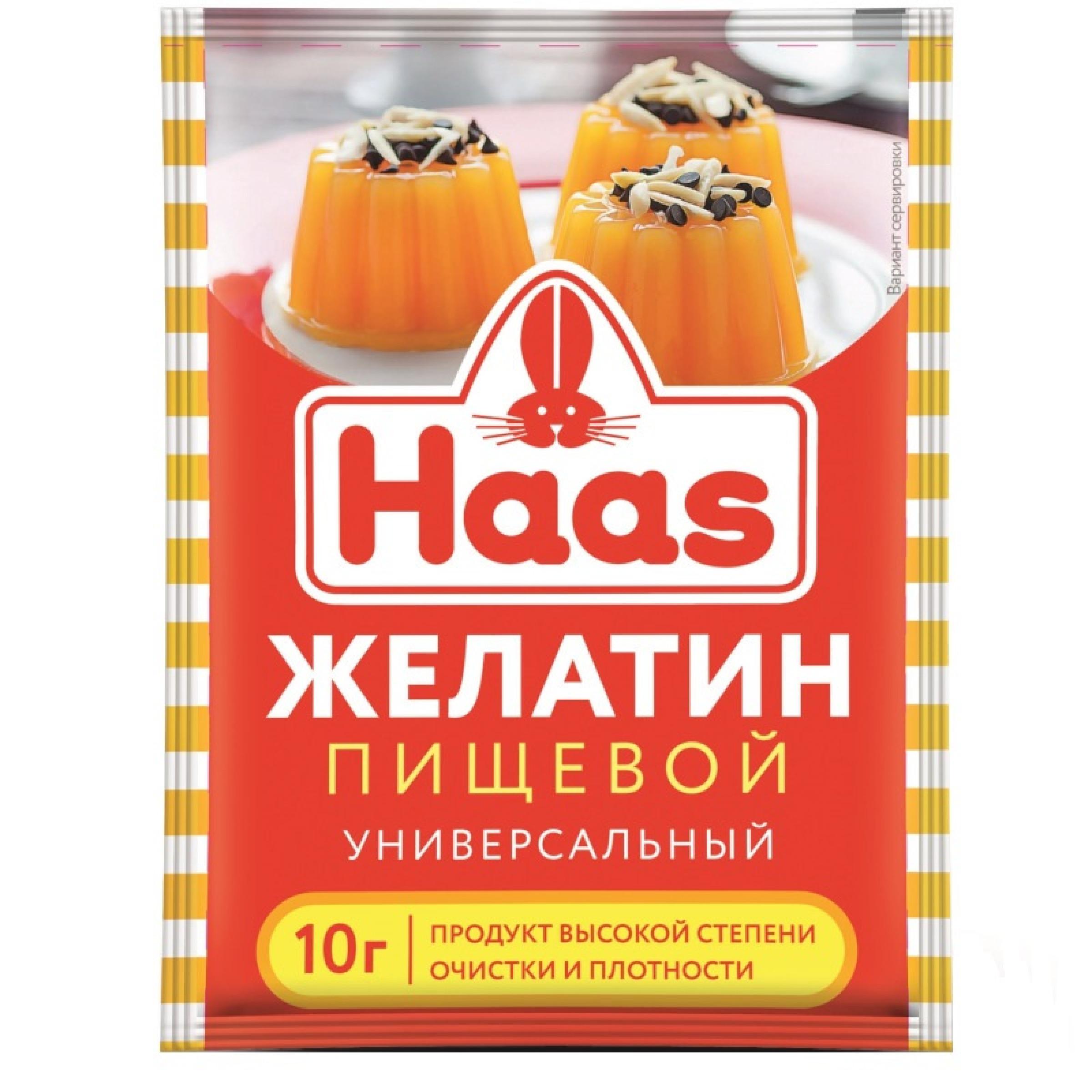 Желатин пищевой Haas, 10гр