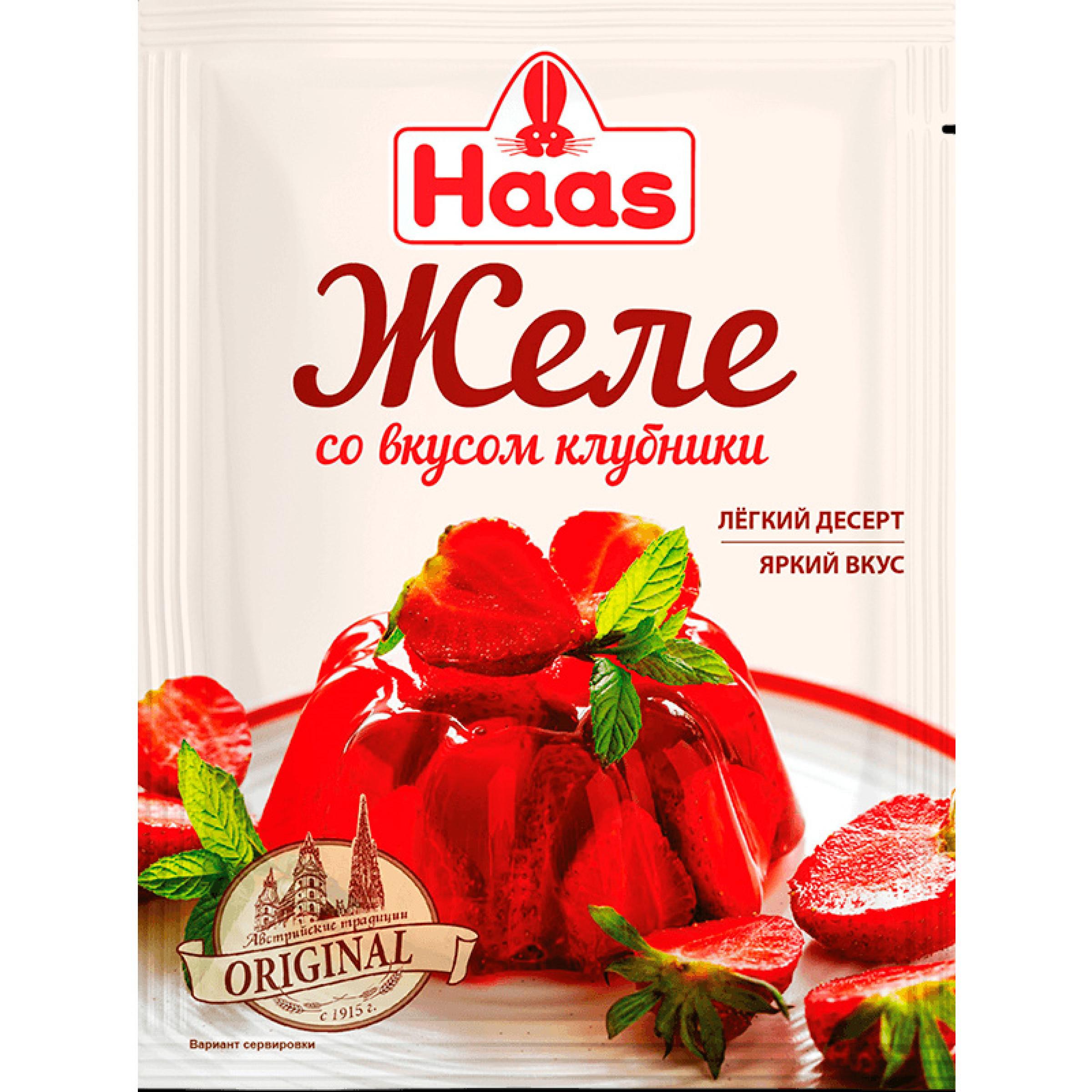 Желе десертное Haas клубника, 50гр