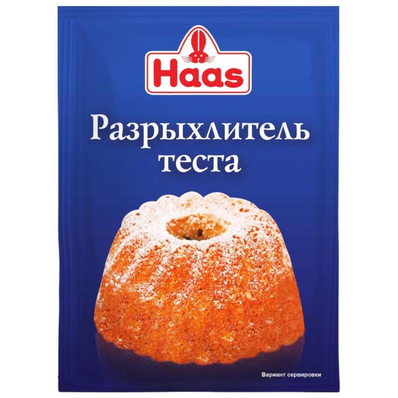 Разрыхлитель для теста Haas, 12гр