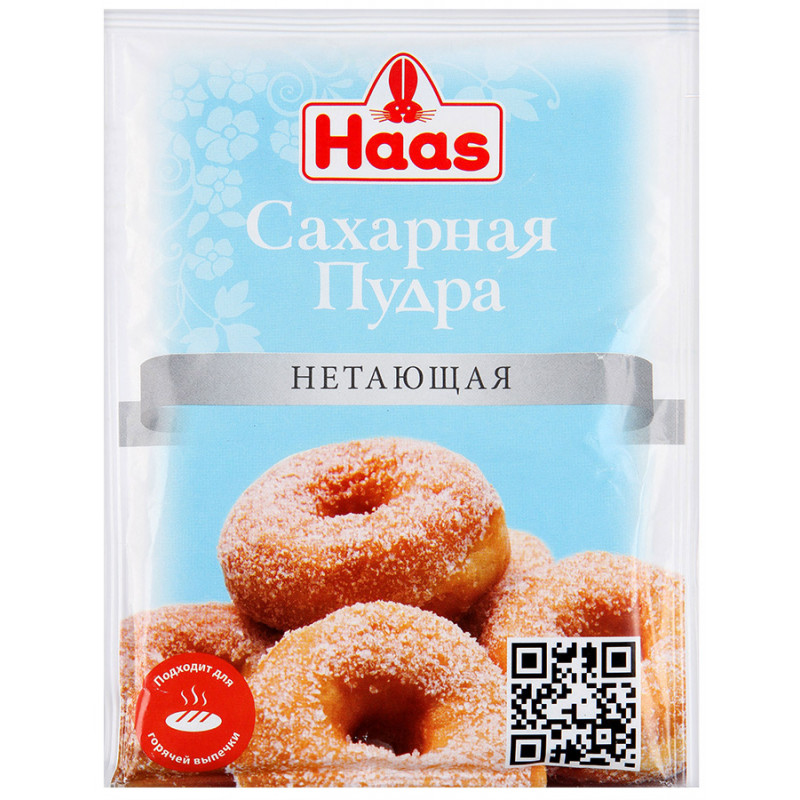 Сахарная пудра Haas нетающая, 80гр
