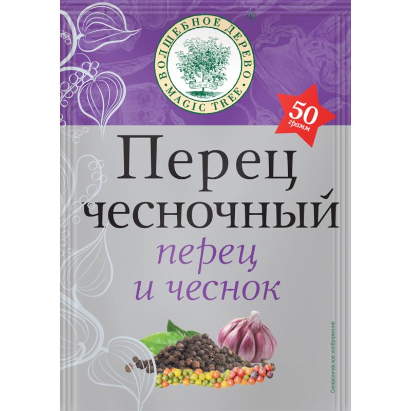 "Приправа ""Перец чесночный""Волшебное Дерево,  50гр"