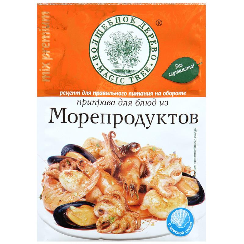Приправа для блюд из морепродуктов Волшебное дерево, 30гр