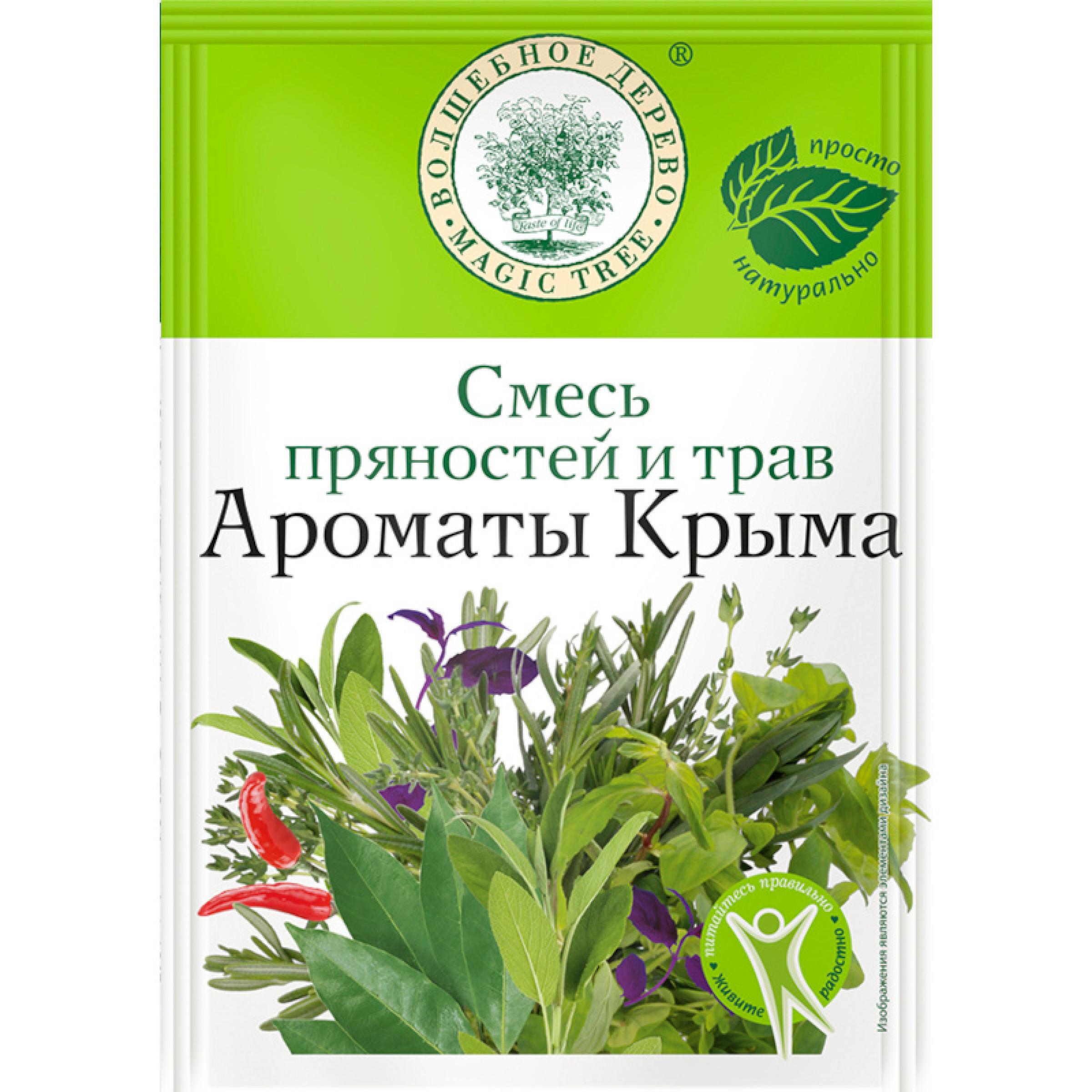 Смесь пряностей и трав «Ароматы Крыма» Волшебное дерево,  10гр