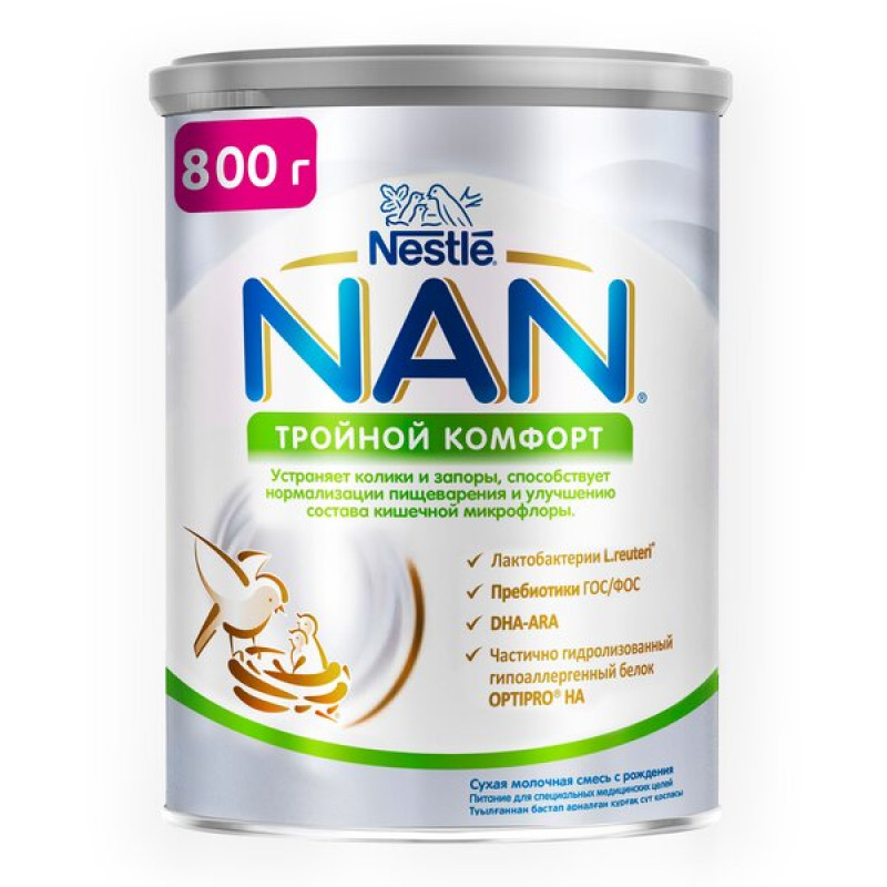 Молочная смесь NAN Тройной комфорт с рождения, 800 гр