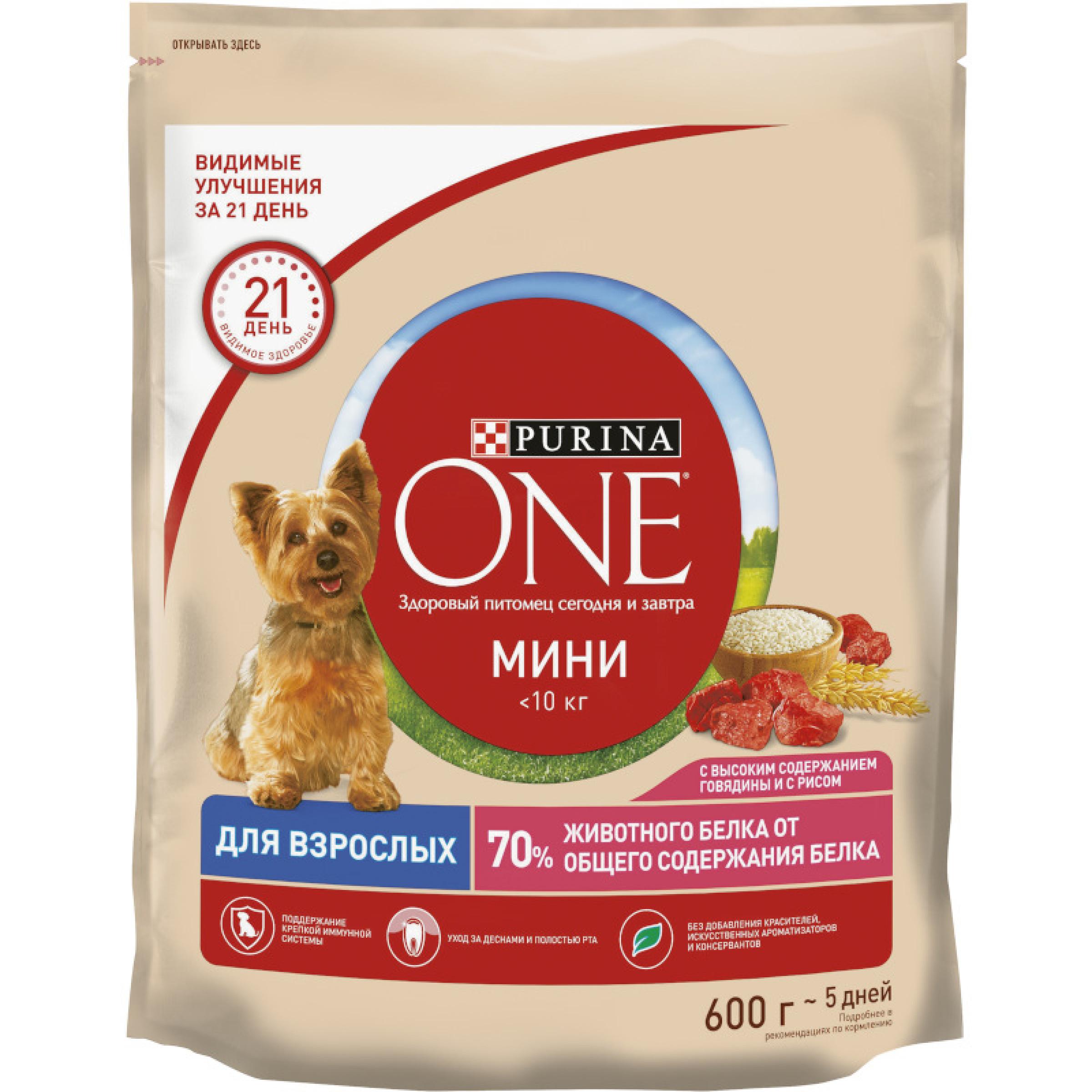 """Сухой корм для собак PURINA ONE® """" Моя Собака…Уже Взрослая """" с говядиной и рисом для маленьких собак старше одного года, 600 гр"""