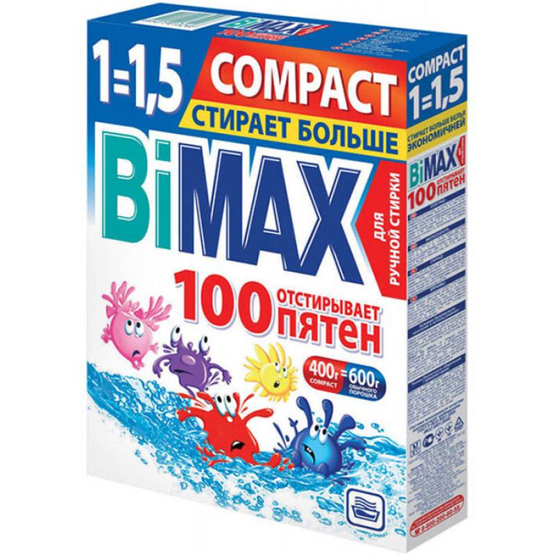 Стиральный порошок BiMax 100 пятен для ручной стирки, 400гр