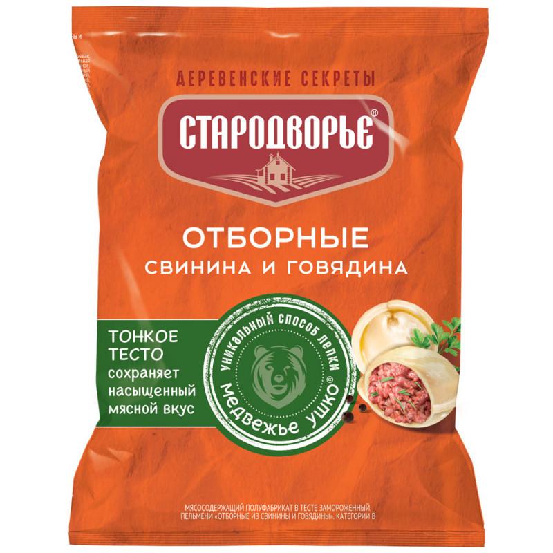 """Пельмени """"Отборные из свинины и говядины"""" Стародворье, вес 430гр."""