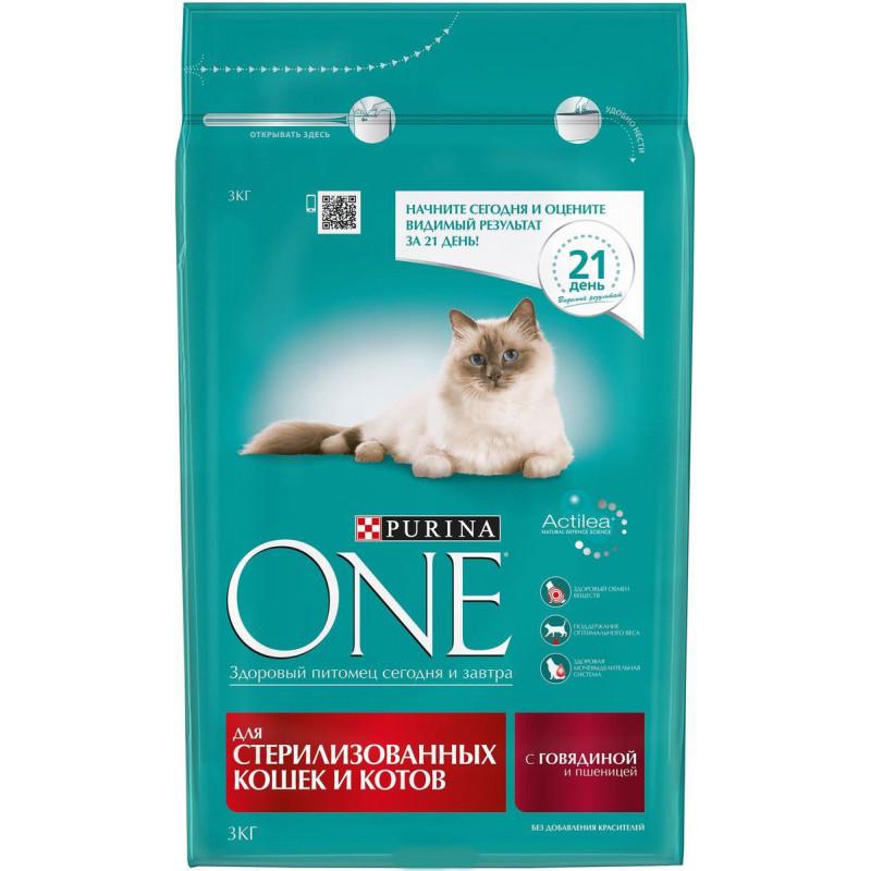 """Корм сухой Purina One """"Sterilized"""" для стерилизованных кошек и котов, с говядиной и пшеницей, 3 кг"""
