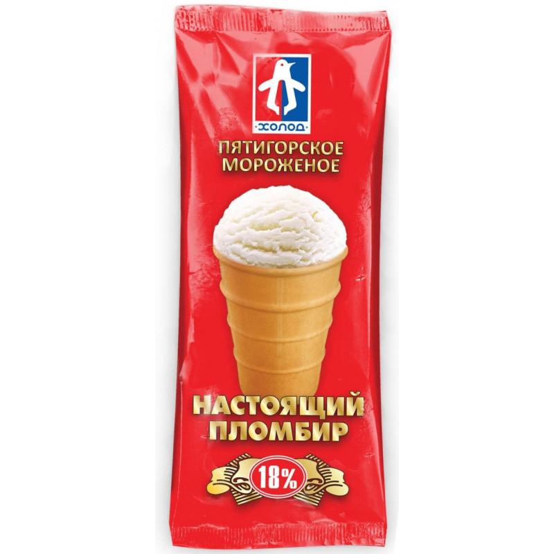 """Мороженое """"Настоящий пломбир"""" ГОСТ сливочное вафельный стакан 18% жирности Пятигорск, 100гр"""