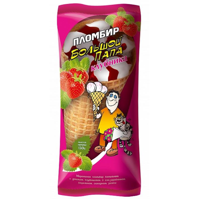 """Мороженое """"Большой папа"""" клубника сахарный рожок 12% жирности, 130гр"""