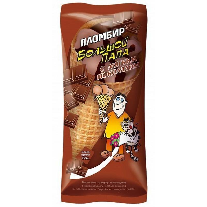 """Мороженое """"Большой папа"""" шоколад сахарный рожок 12% жирности, 130гр"""