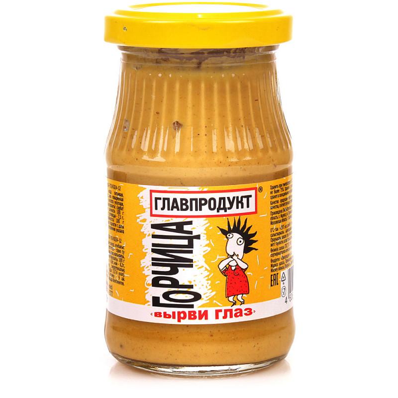 Горчица Вырви глаз Главпродукт, 170 гр