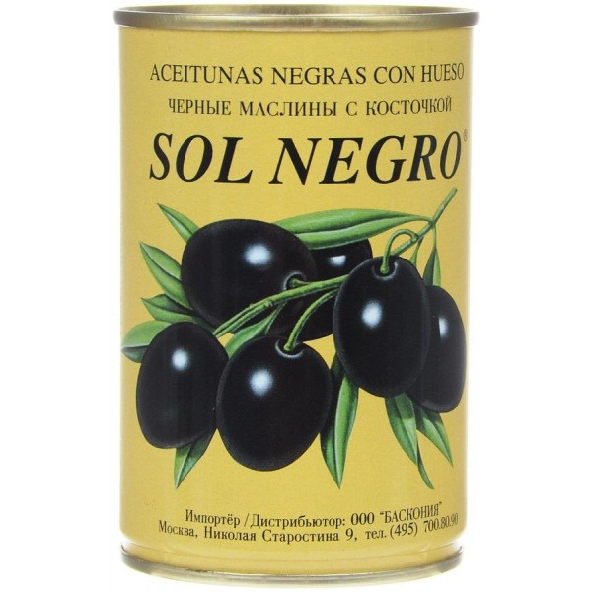 Маслины черные SOL NEGRO с косточкой, 360гр