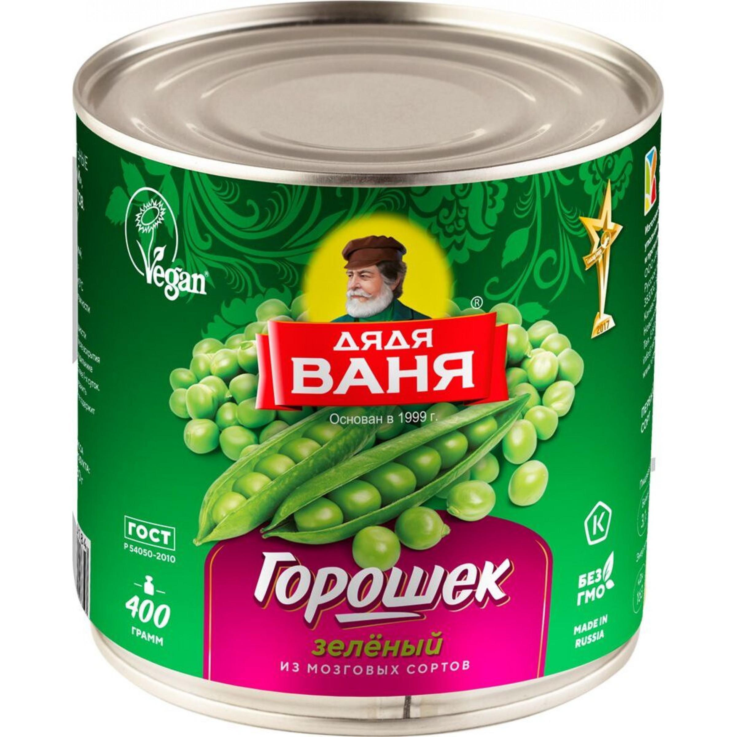 Горошек зеленый консервированный Дядя Ваня, 400гр