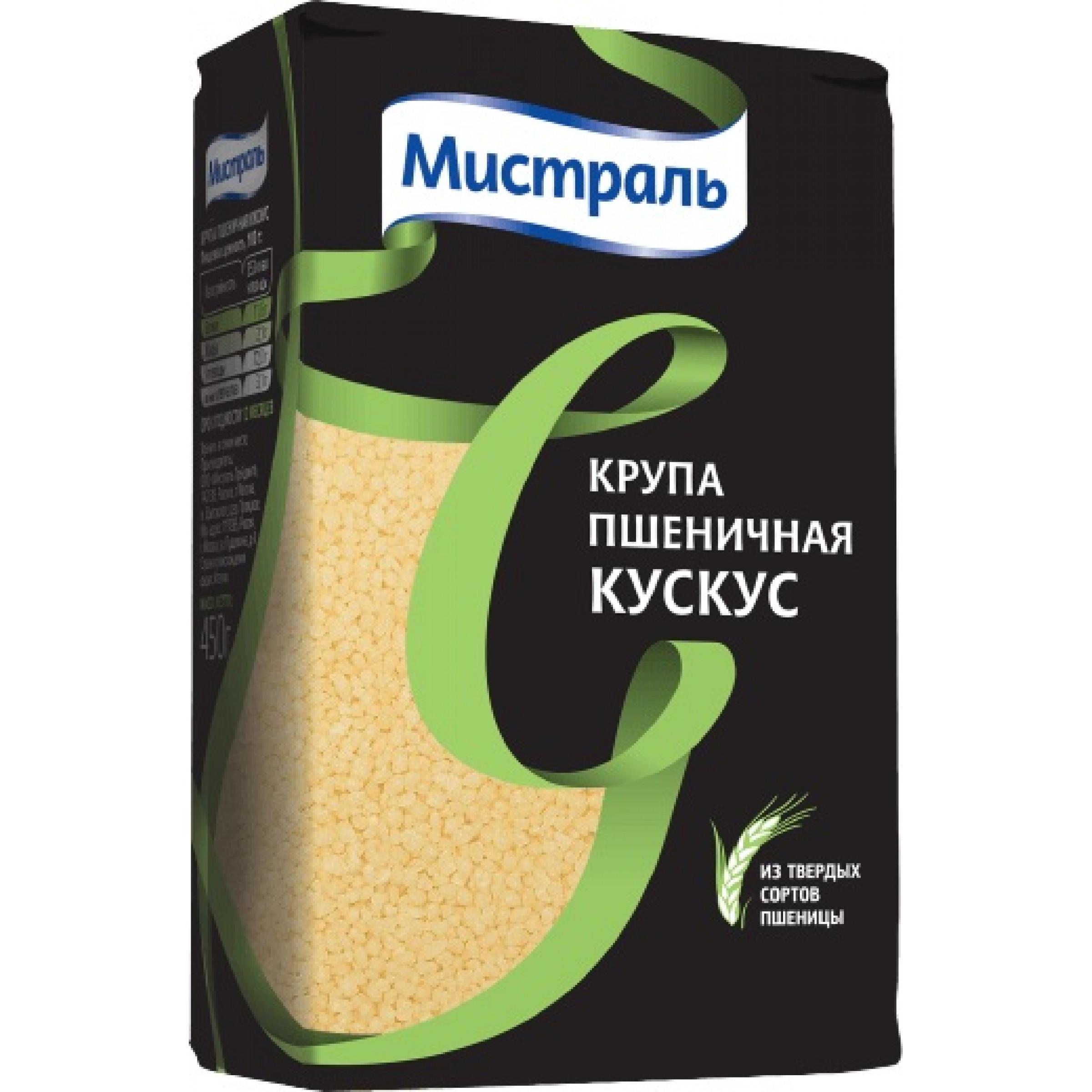 Пшеничная крупа Кускус МИСТРАЛЬ, 450гр
