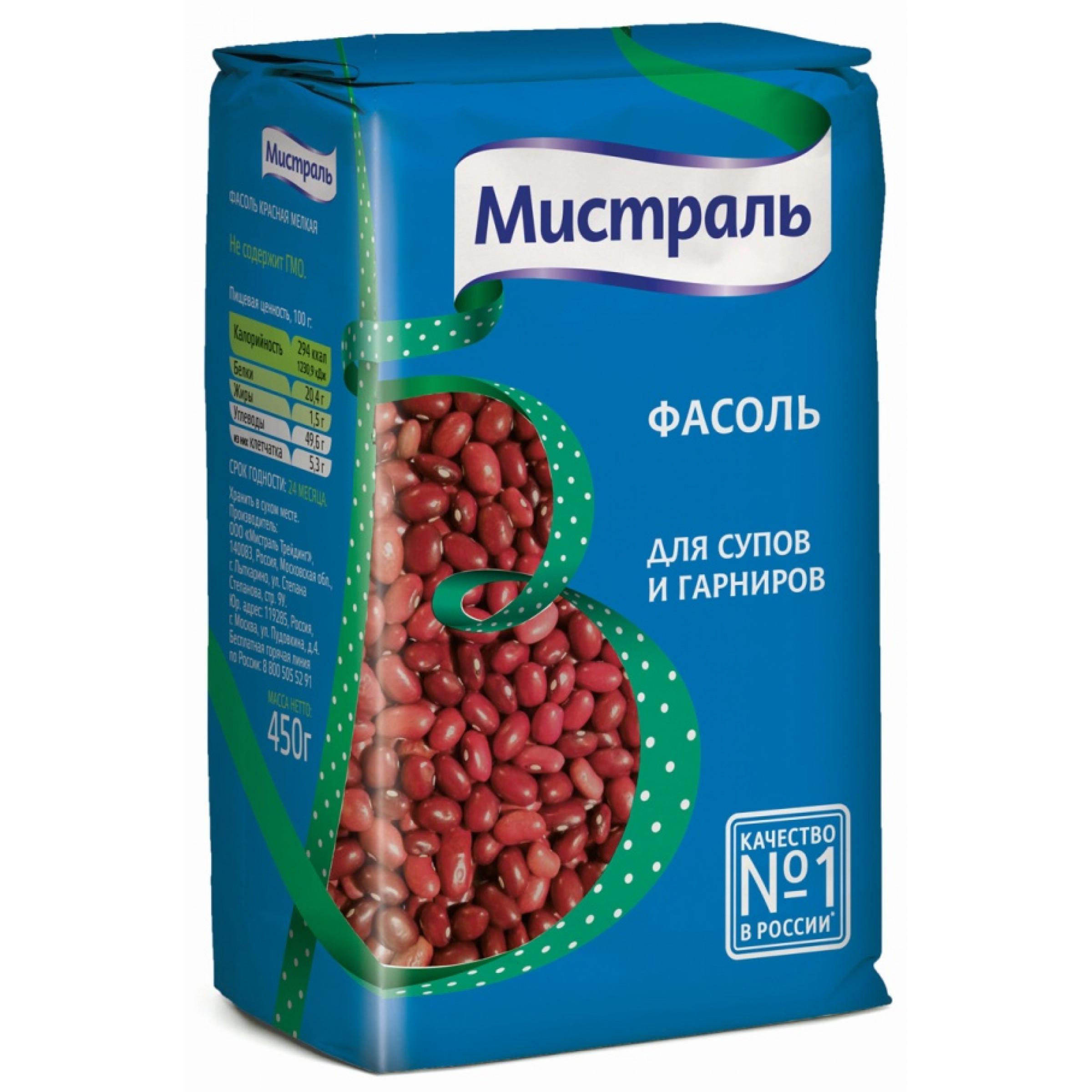 Фасоль МИСТРАЛЬ красная, 450гр
