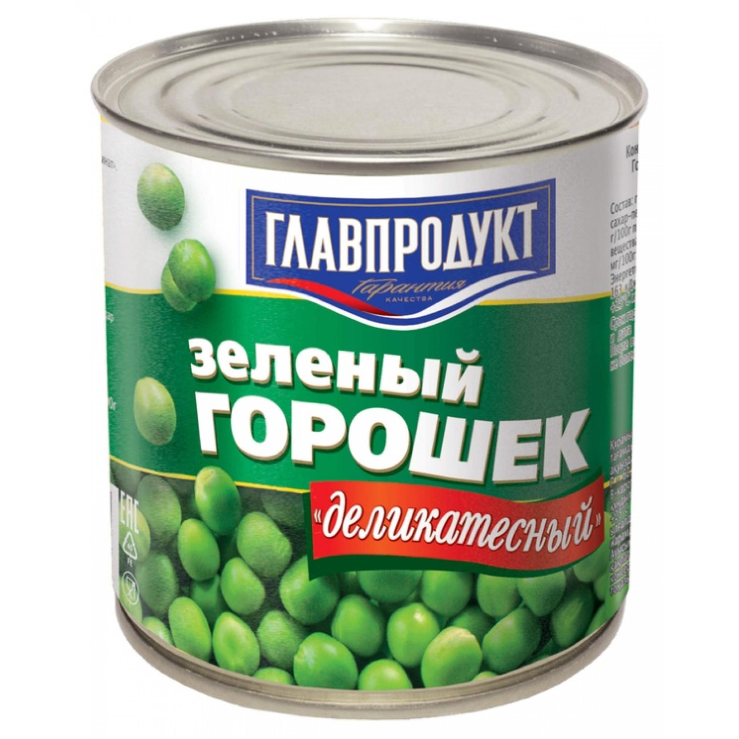 """Горошек зеленый деликатесный """"ГЛАВПРОДУКТ"""", 425мл"""