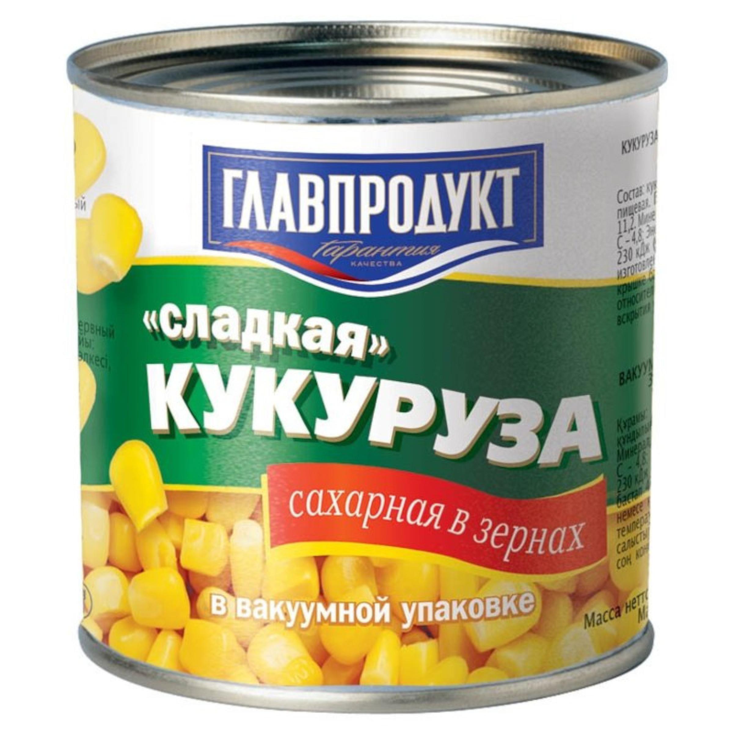 Кукуруза молодая в зернах сладкая ГЛАВПРОДУКТ, 340гр