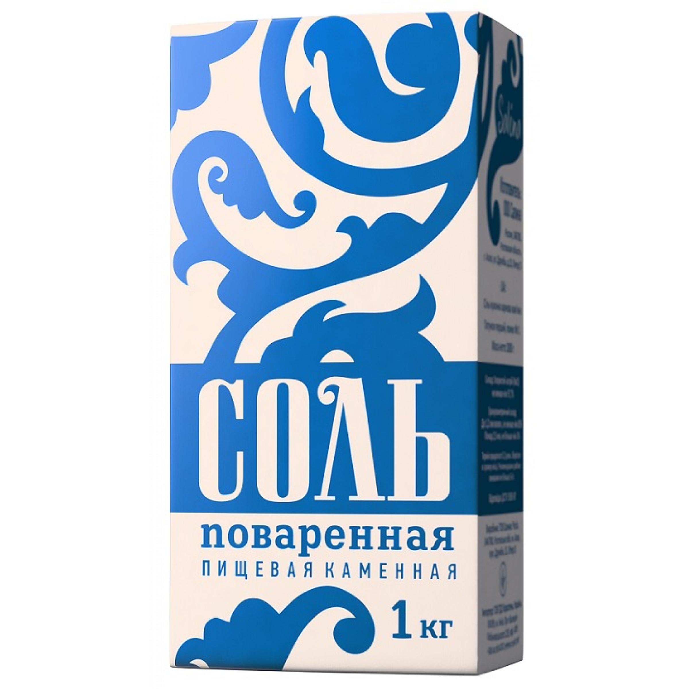 Соль САЛИНА мелкая, 1 кг
