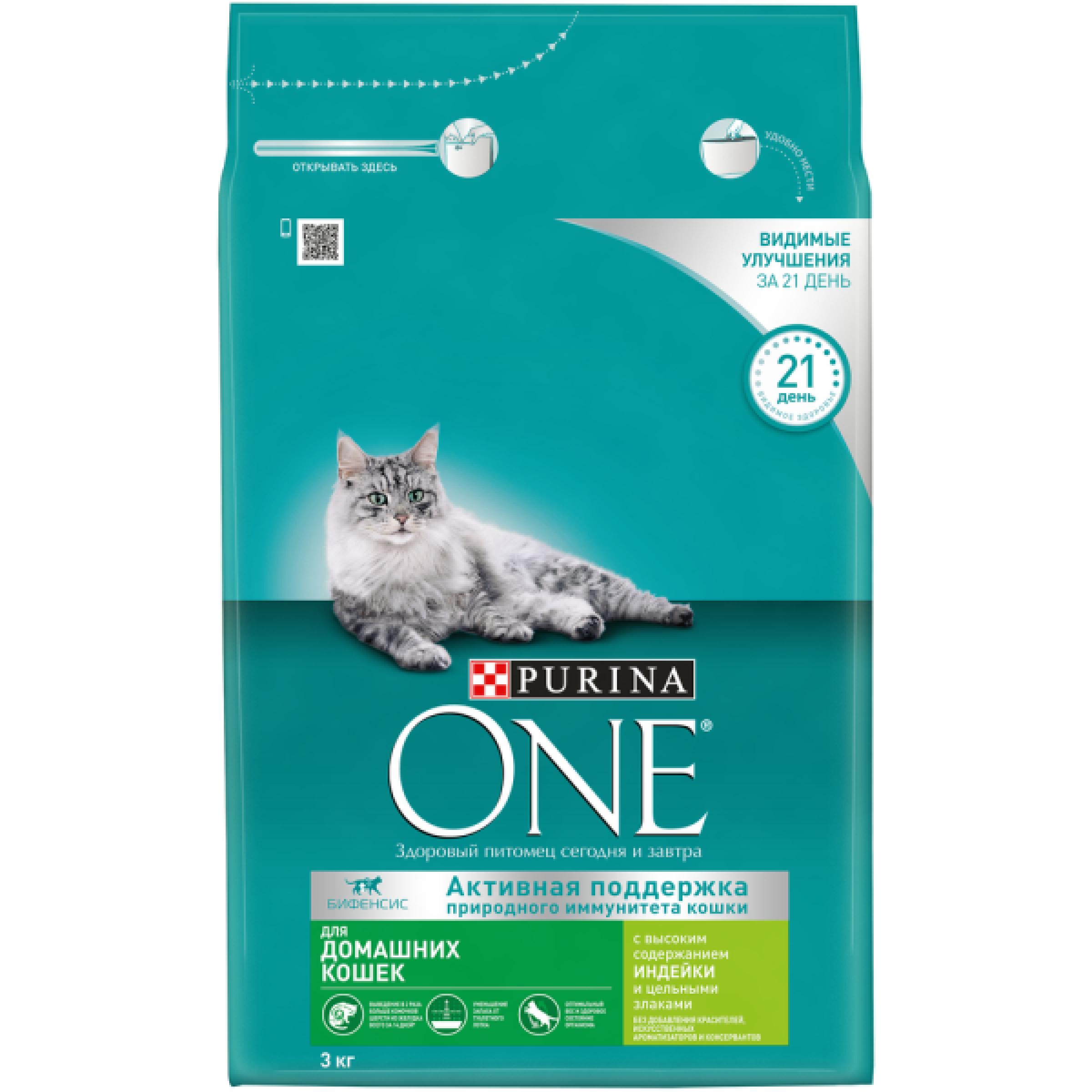 """Корм сухой Purina One """"Indor"""" для домашних кошек, с индейкой и цельными злаками, 3 кг"""