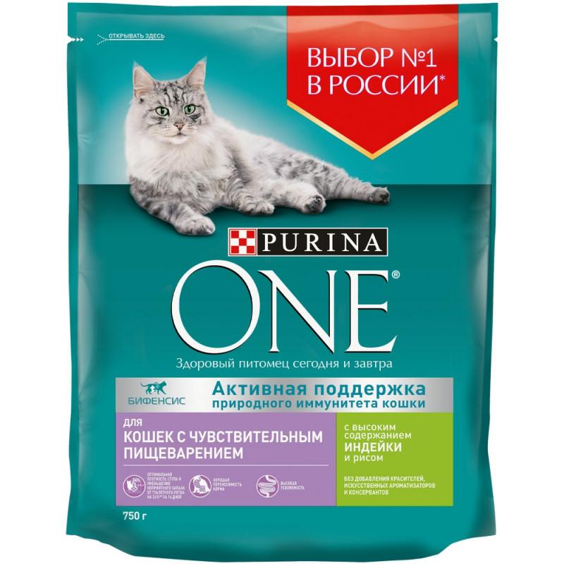 Сухой корм Purina One Sensitive для взрослых кошек с чувствительным пищеварением, индейка с рисом, 750 гр