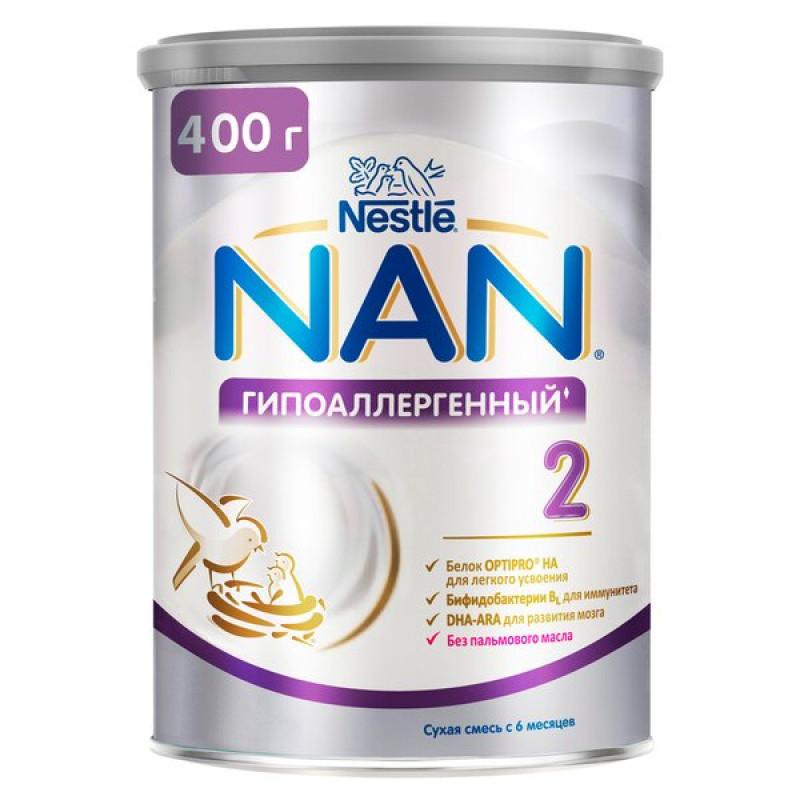 Смесь молочная NAN 2 Nestle гипоаллергенный для детей с 6 месяцев, 400 гр
