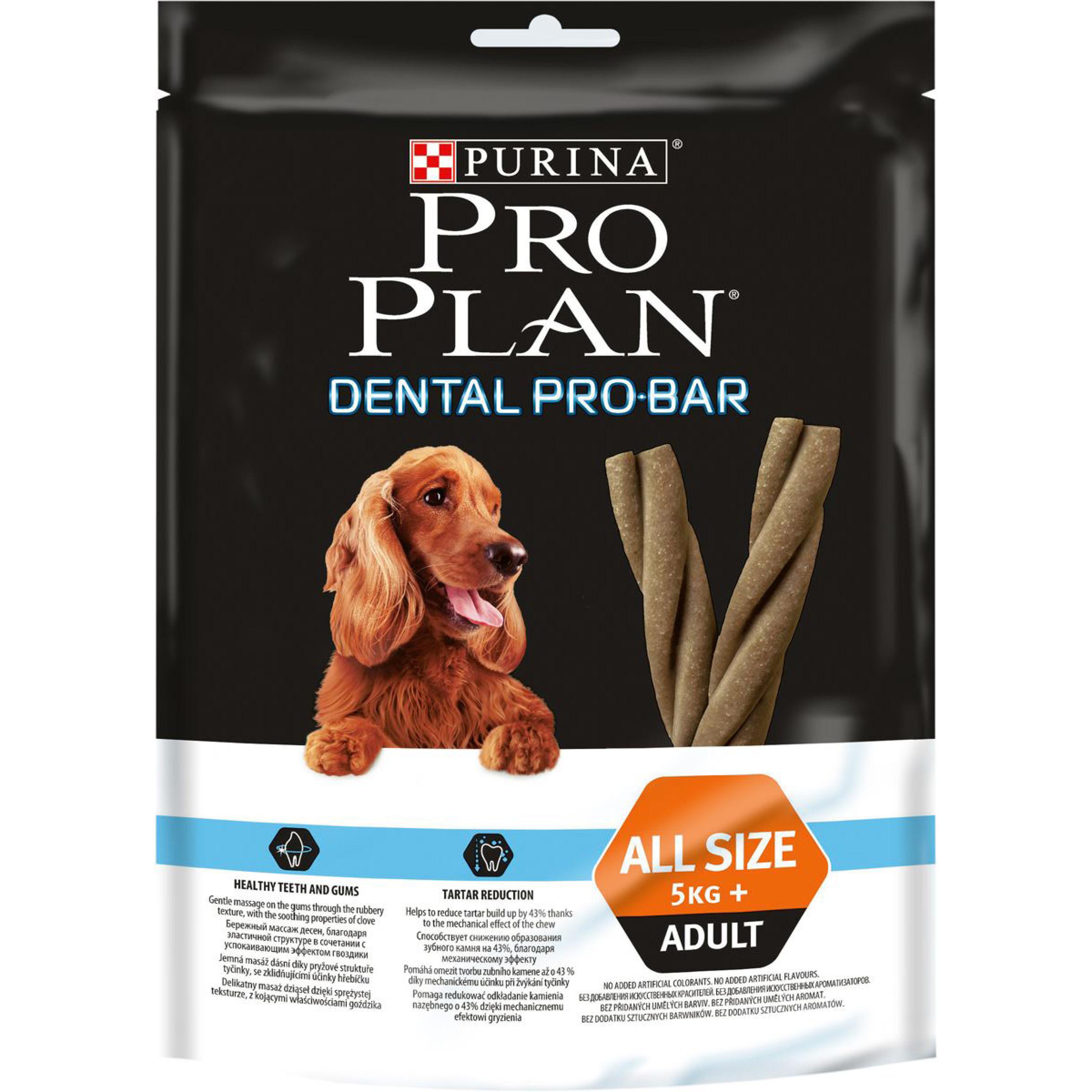 """Снеки для собак Pro Plan """"Dental Pro Bar"""", для поддержания здоровья полости рта, 150 г"""