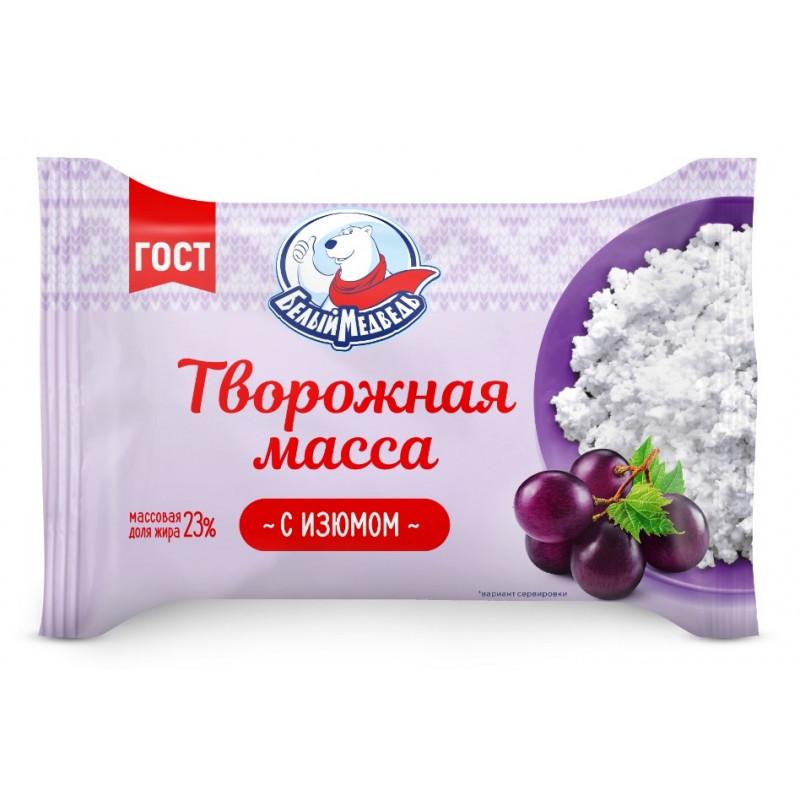 Масса творожная ГОСТ Изюм Белый Медведь, 170гр