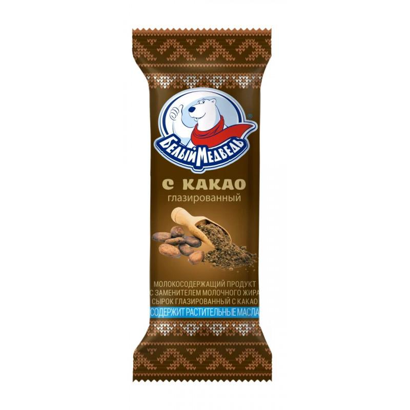 Сырок творожный глазированный Какао Белый Медведь, 40гр