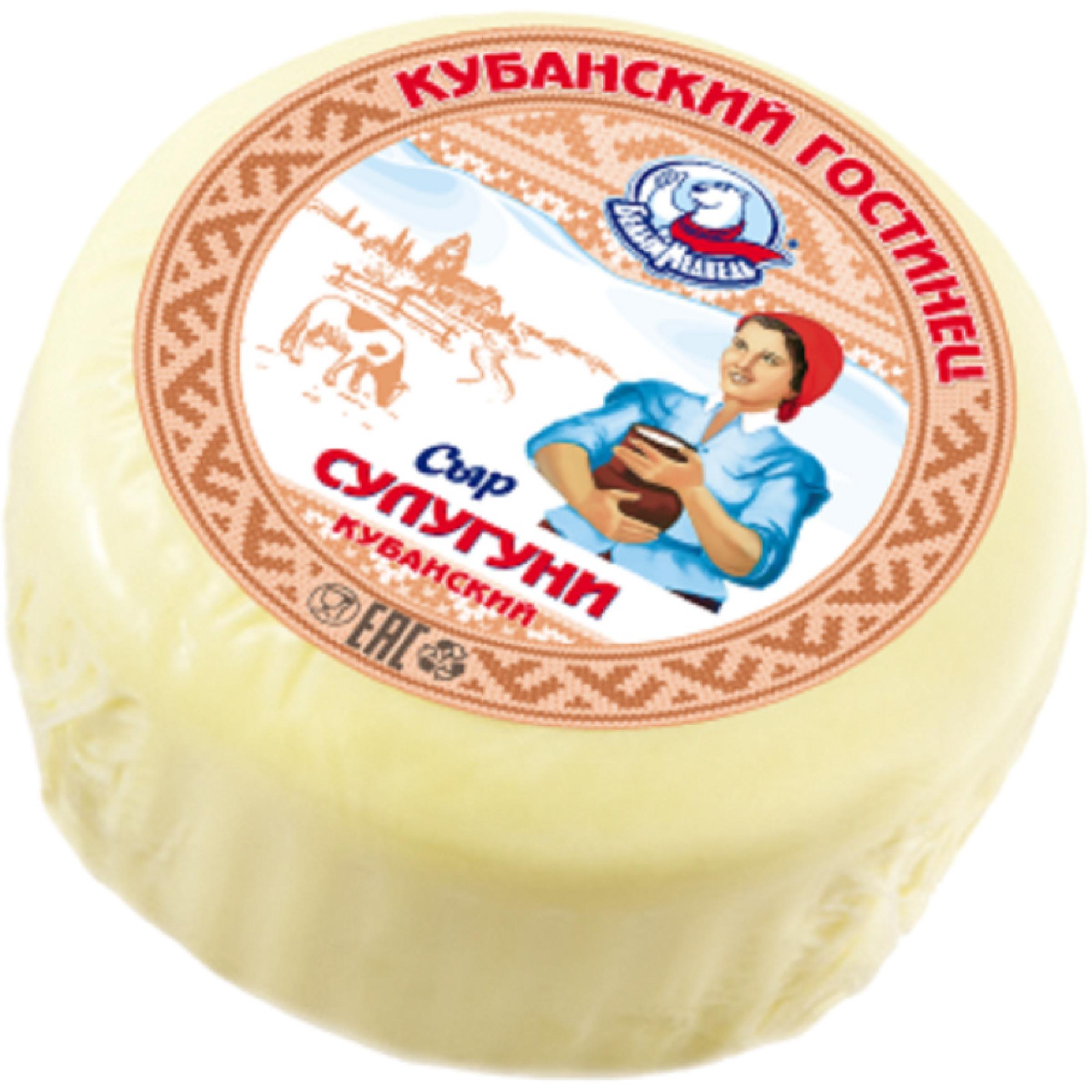 """Сыр """"Сулугуни Кубанский"""" 45% Белый Медведь, 250 г"""