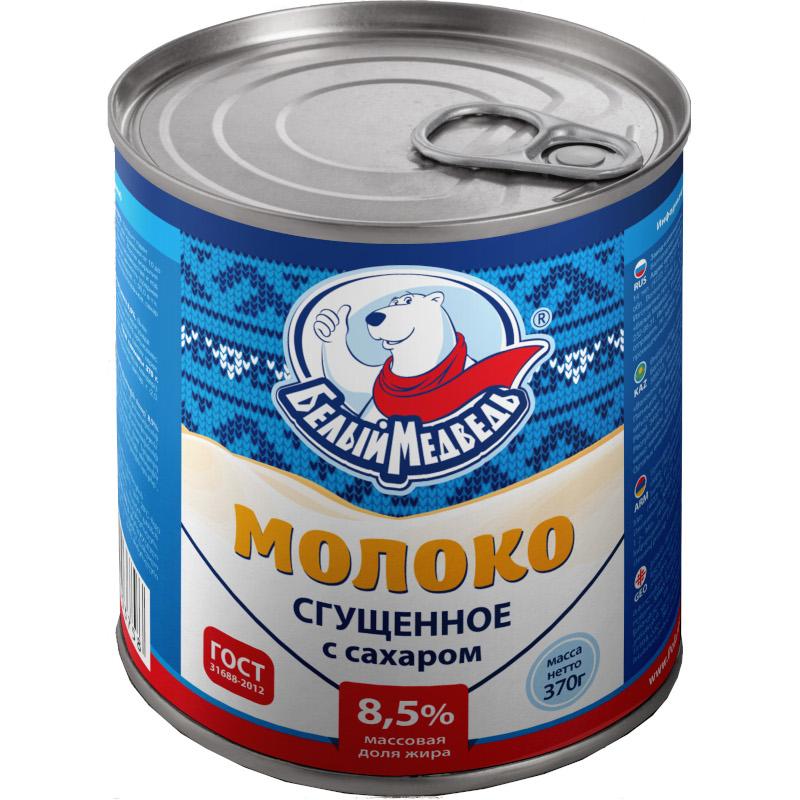 Сгущеное молоко 8, 5% жирности Белый Медведь, 370гр