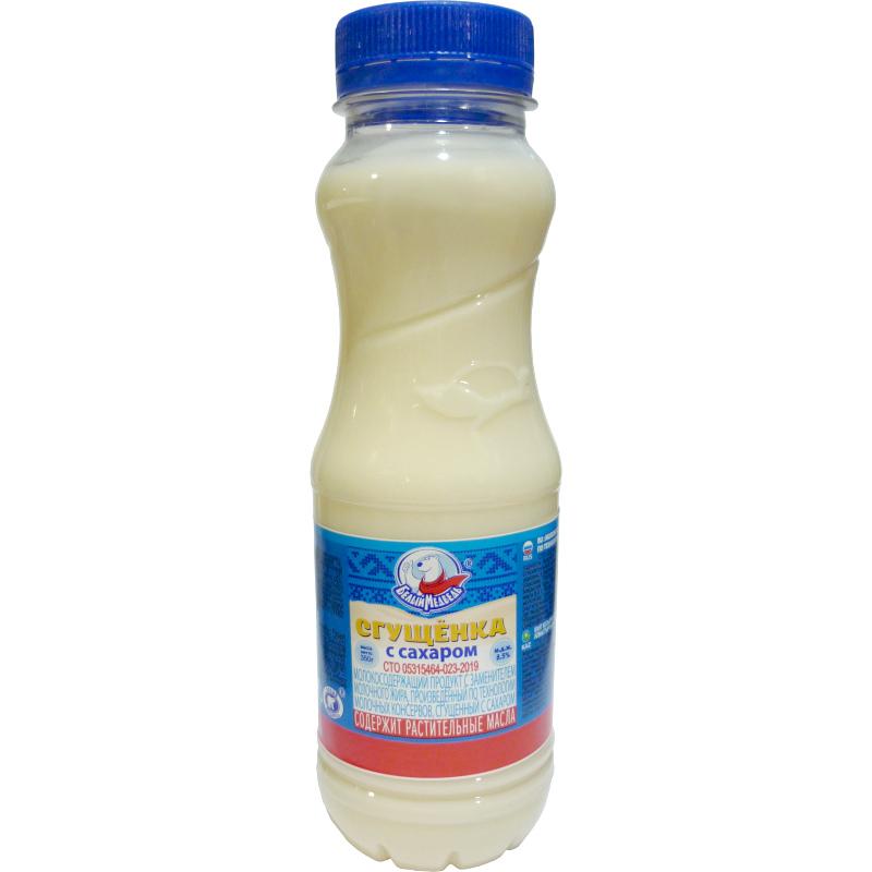 Сгущенка 8, 5% жирности Белый Медведь, 350гр