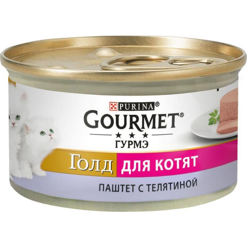 Влажный корм GOURMET Голд для Котят Паштет с Телятиной, 85 гр