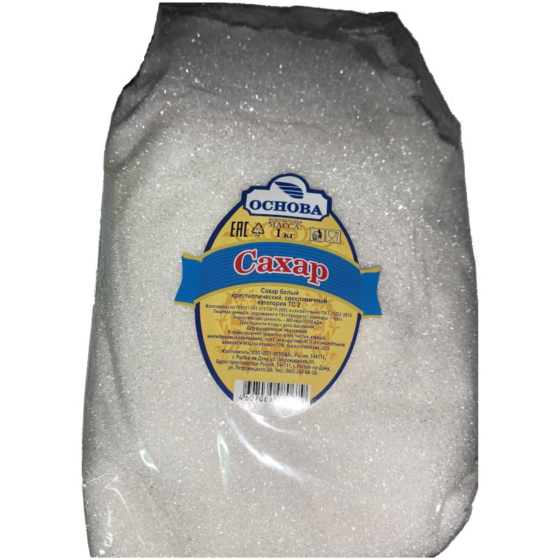 Сахар песок Основа, 1кг