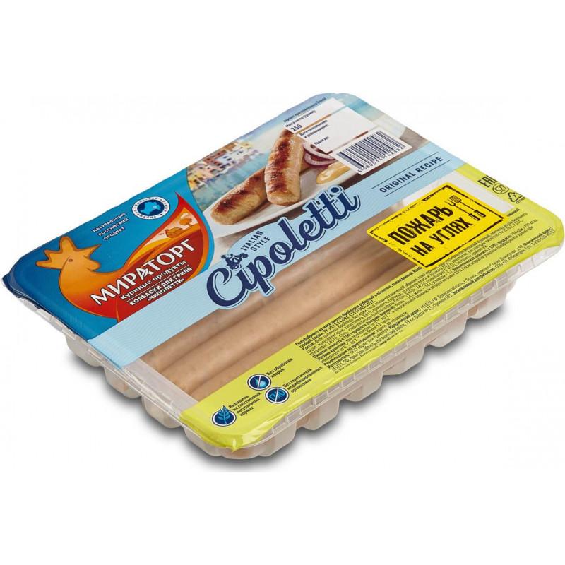 """Колбаски из мяса птицы для гриля """"Чиполетти"""" замороженные Мираторг, 250гр"""
